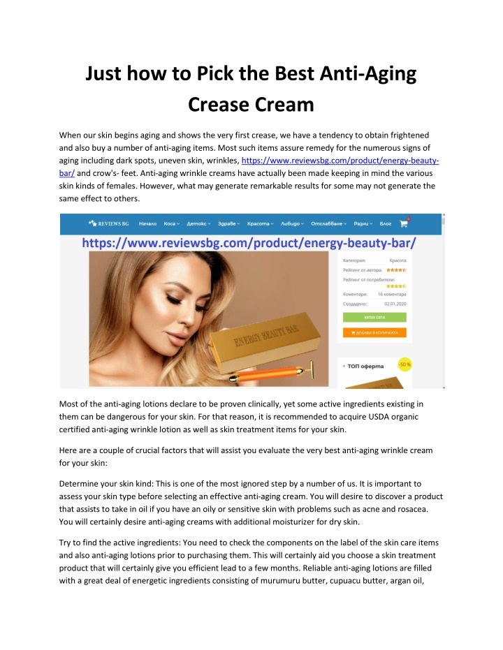 just how to pick the best anti aging crease cream n.