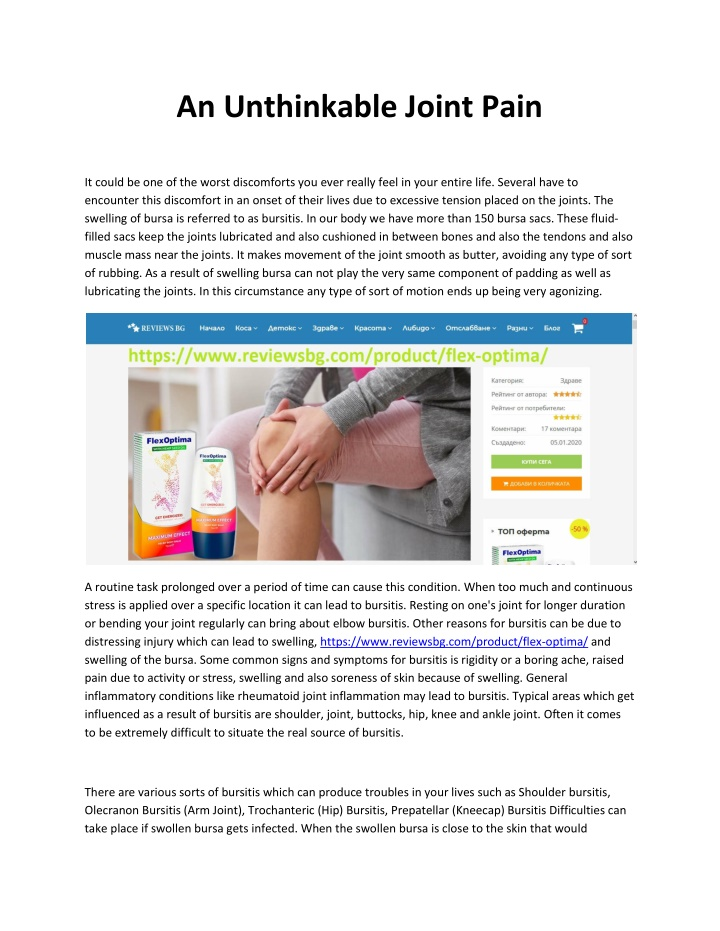 an unthinkable joint pain n.