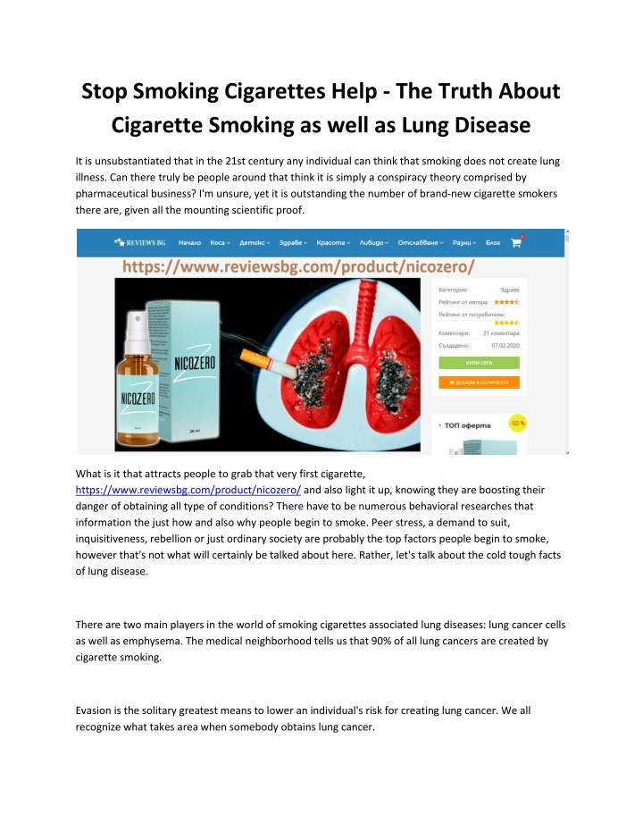 stop smoking cigarettes help the truth about n.