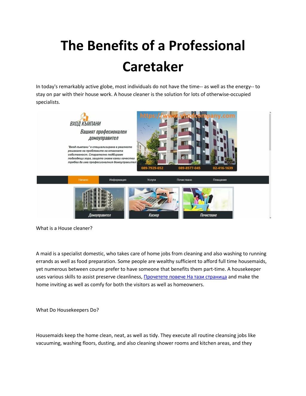 the benefits of a professional caretaker l.
