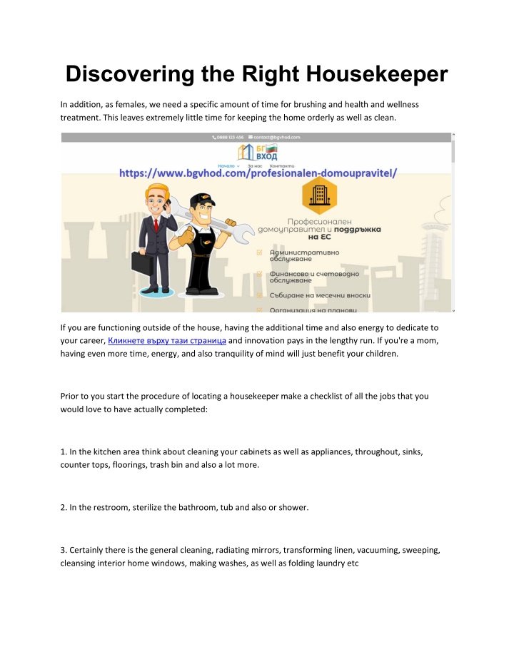 discovering the right housekeeper n.