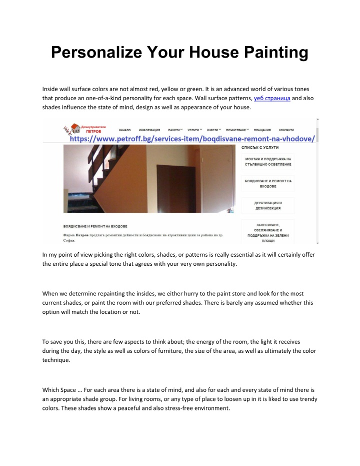 personalize your house painting n.