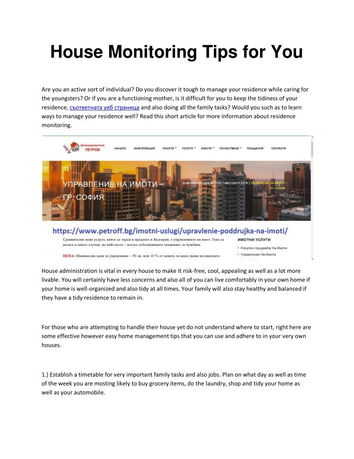 house monitoring tips for you n.
