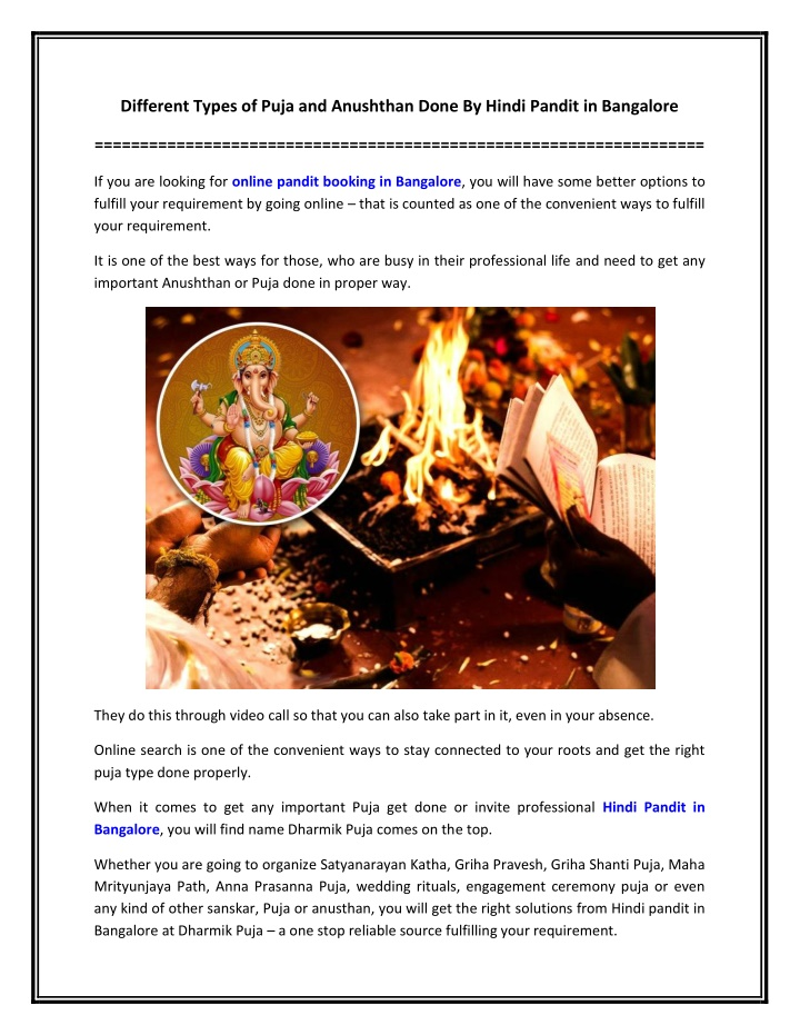 different types of puja and anushthan done n.