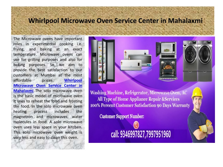 whirlpool microwave oven service center in mahalaxmi n.