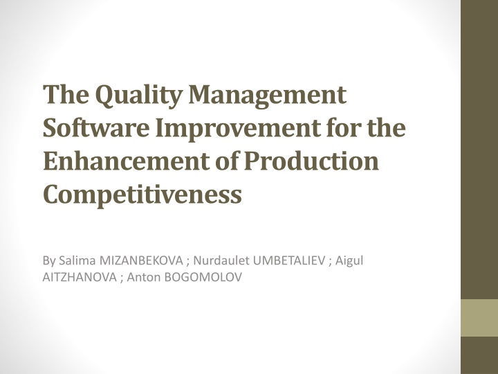the quality management software improvement for the enhancement of production competitiveness n.
