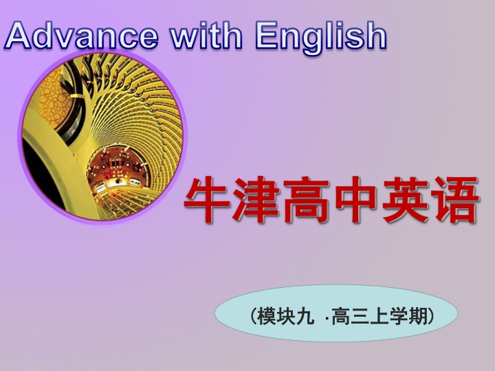 advance with english n.