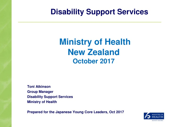 ministry of health new zealand october 2017 n.