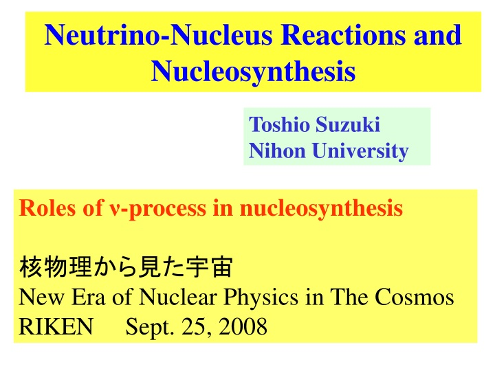 neutrino nucleus reactions and nucleosynthesis n.