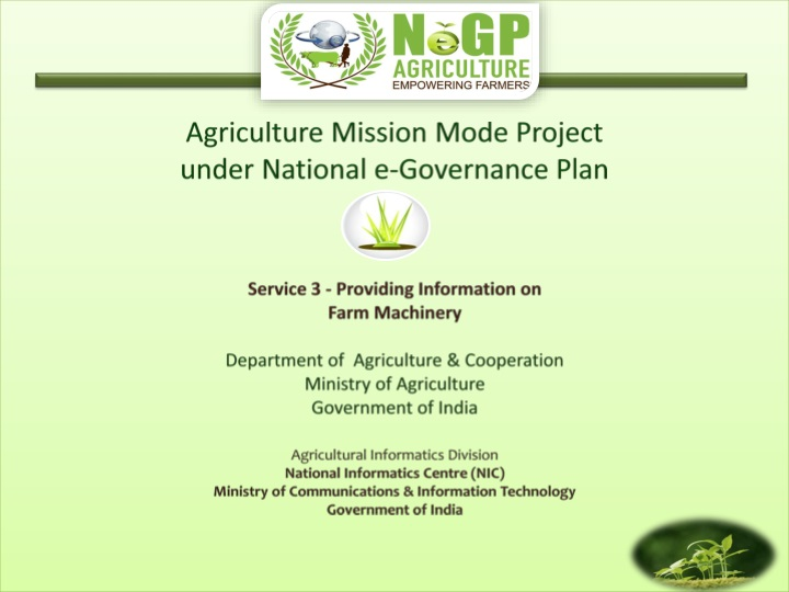 agriculture mission mode project under national n.