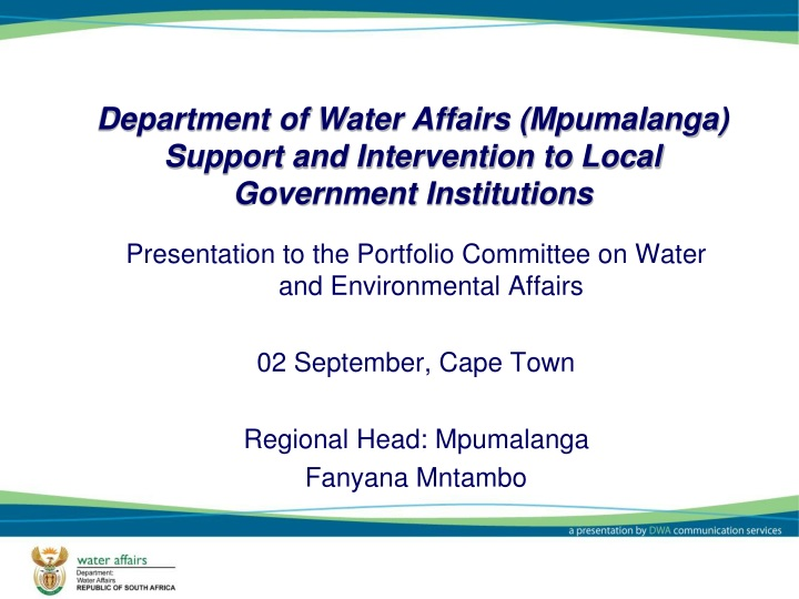 department of water affairs mpumalanga support and intervention to local government institutions n.