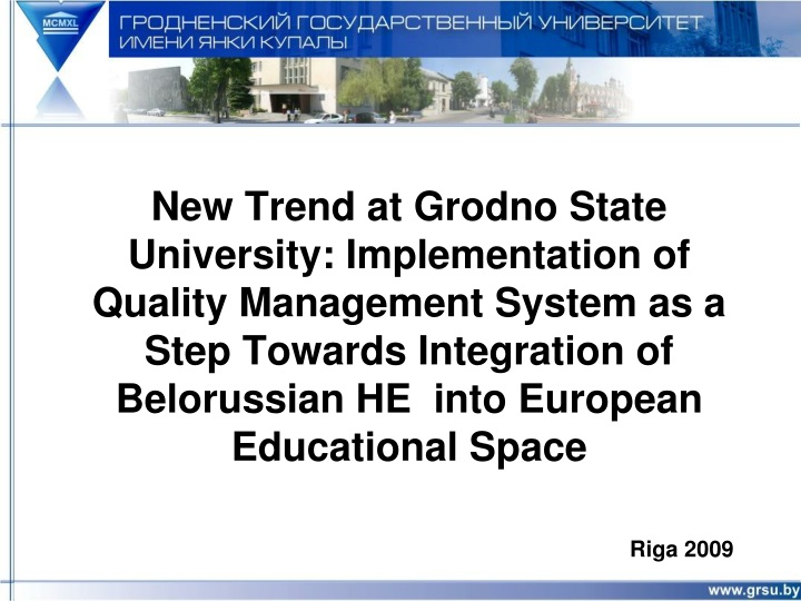 new trend at grodno state university n.