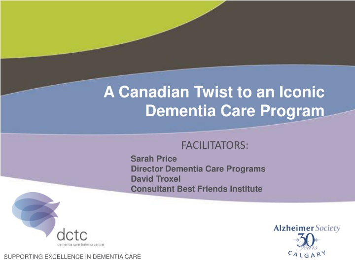a canadian twist to an iconic dementia care program n.